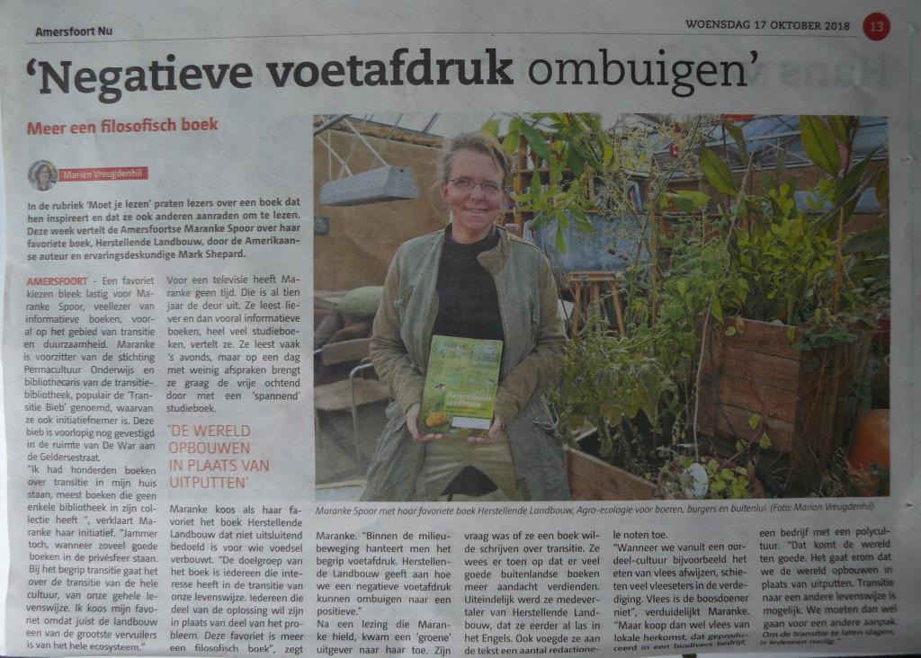 AmersfoortNu - interview Maranke door Marjan Vreugdenhil