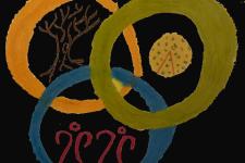 Logo Stichting Permacultuur Onderwijs Zwart