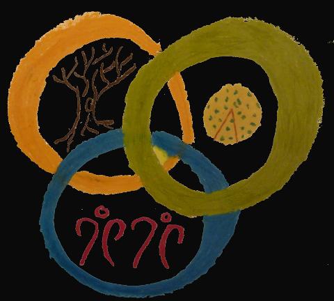 Logo Stichting Permacultuur Onderwijs